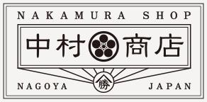 中村商店ショップサイト